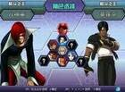 King Of Fighters онлайн